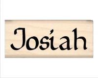 Josiah Name Rubber Stamp