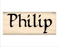 Philip Name Rubber Stamp